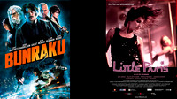 bunraku_little paris